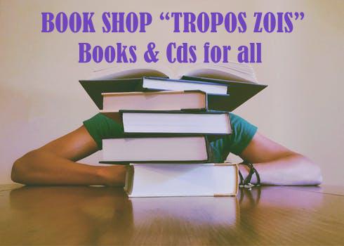 GreekBooks CDS