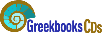 GreekBooks CDS