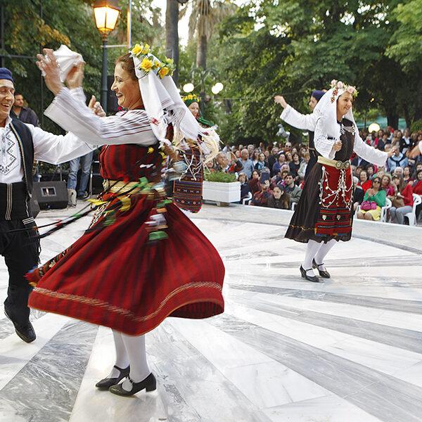 greekdances